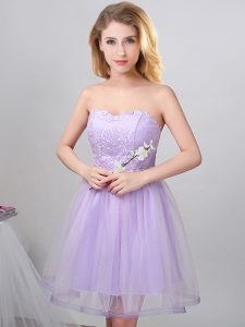 Lavender Lace Up Wedding Guest Dresses Beading Sleeveless Knee Length