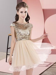 Top Selling Champagne Zipper Scoop Sequins Bridesmaid Dresses Tulle Cap Sleeves