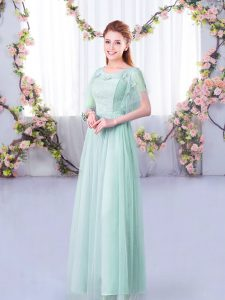Floor Length Light Blue Bridesmaid Gown Tulle Short Sleeves Lace and Belt