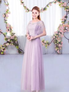 Scoop Short Sleeves Tulle Bridesmaid Dress Lace and Belt Side Zipper