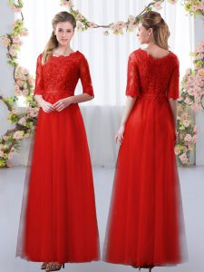Elegant Tulle Scalloped Half Sleeves Zipper Lace Wedding Guest Dresses in Red